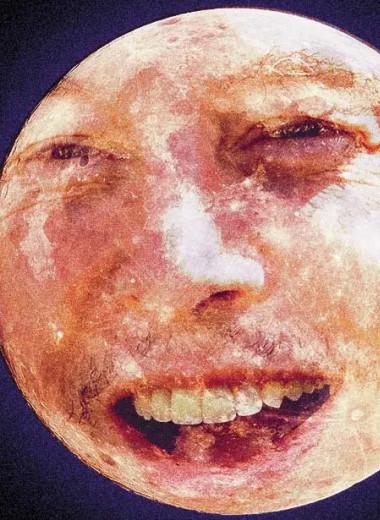 Вопрос дня: сможет ли Илон Маск нарисовать свое лицо на поверхности Луны