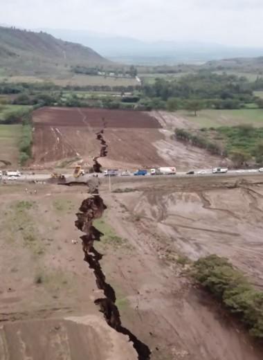 Африка начинает раскалываться на части: видео