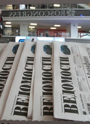 «Нас называли лондонской мафией»: друг Березовского оказался владельцем газеты «Ведомости»