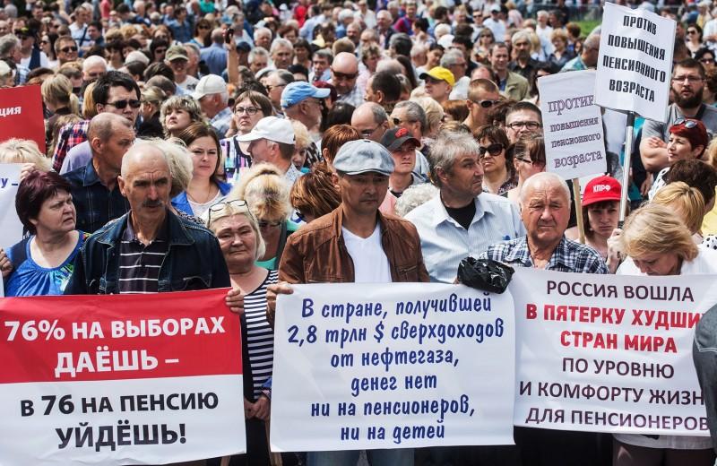 Незамеченные митинги. К чему приведет недовольство пенсионной реформой