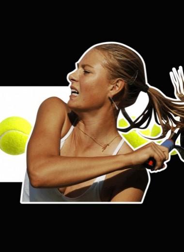 «Женщина, которая бьется истрадает». Какой Марию Шарапову запомнит мир спорта