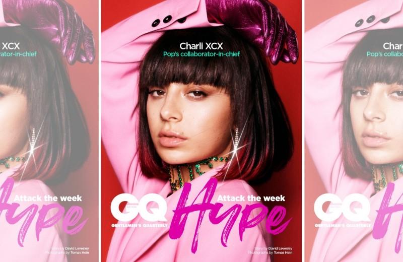Как Charli XCX стала популярнее Адель и Дуа Липы