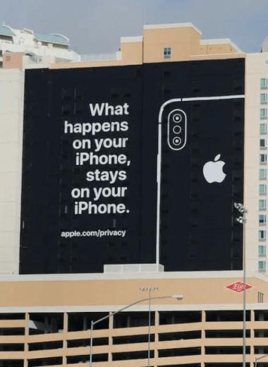 Apple защищает конфиденциальность клиентов, но не сотрудников: она просматривает их звонки, фото и даже сумки