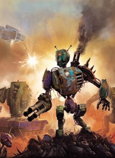 3 лучших романа, в которых миром правит искусственный интеллект