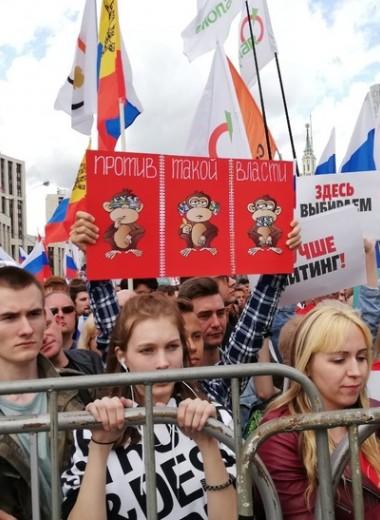 «В 12 ночи вызвали на допрос»: у незарегистрированных кандидатов в Мосгордуму прошли обыски