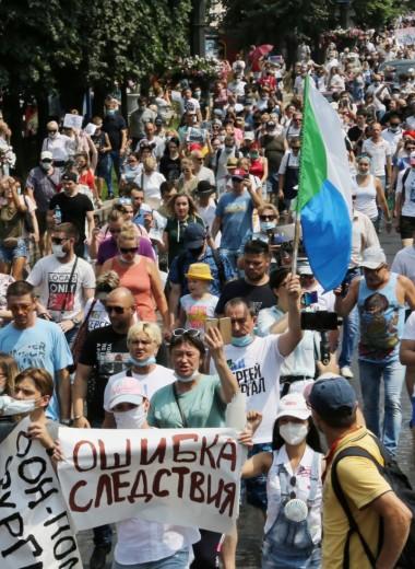 «Это провал тактики Кремля»: чего ждать после субботней акции протеста в Хабаровске