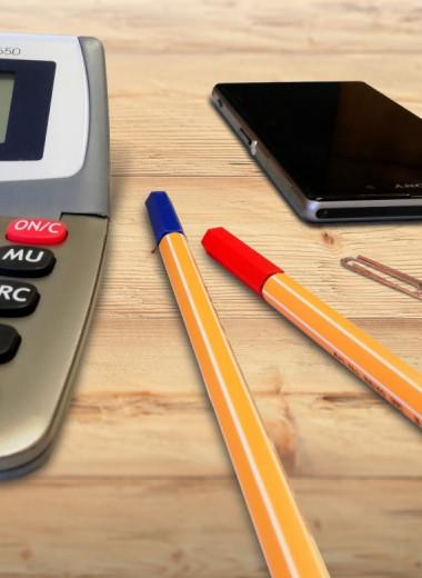 Как выгодно продать свой старый смартфон?