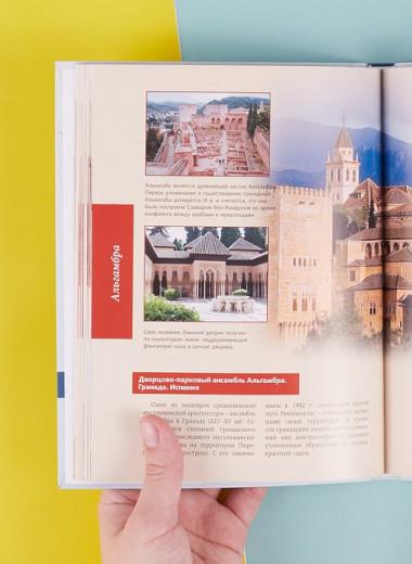 6 книг про архитектуру
