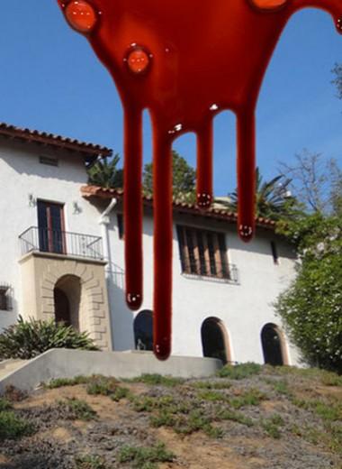 Дом смерти в Лос-Фелиз: загадочная рождественская трагедия