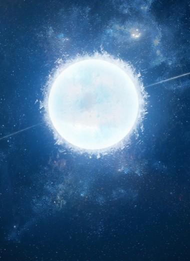 Физики смогли экспериментально воссоздать среду образования первых звезд