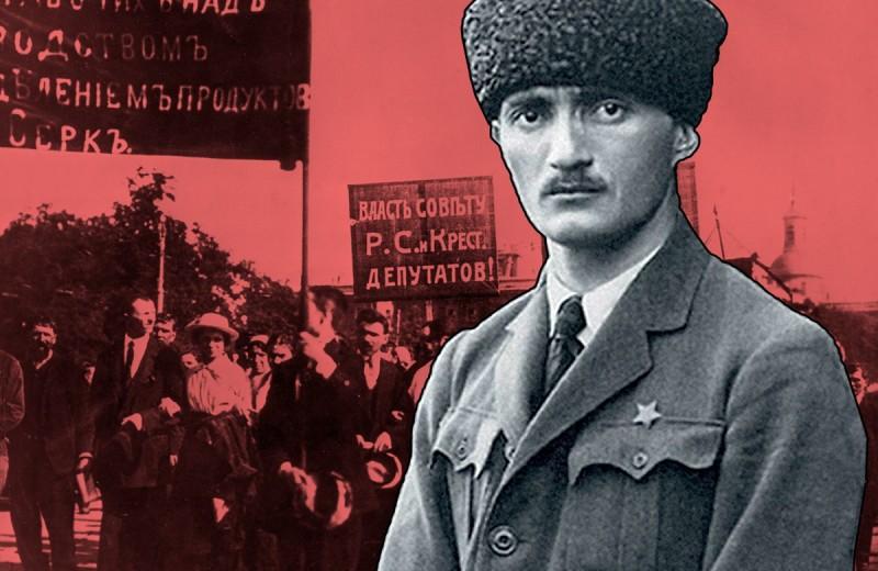Маленький, но гордый: история боевика и революционера Нестора Лакобы