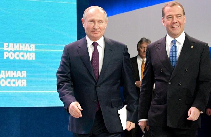 Партия власти дала старт предвыборной кампании