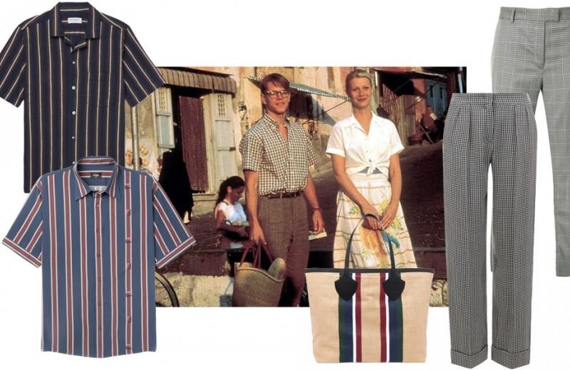 Одеться как герои фильма «Талантливый мистер Рипли»
