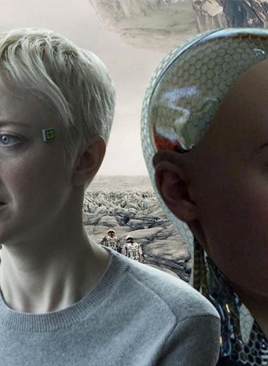 Зачем нужна научная фантастика и почему она актуальна сейчас