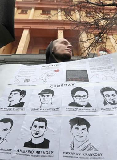 Наши «Сети». Как статья в «Медузе» убеждает протестовать против приговора в Пензе