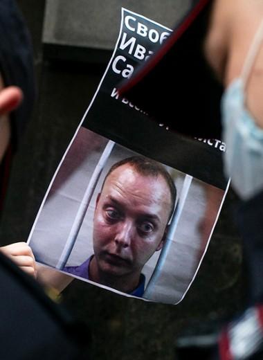 Дело государственной важности: чем история Ивана Сафронова отличается от других судов о госизмене
