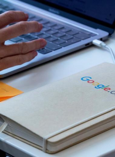 Гуглдок-активизм: зачем американцы создают анонимные таблицы с зарплатами