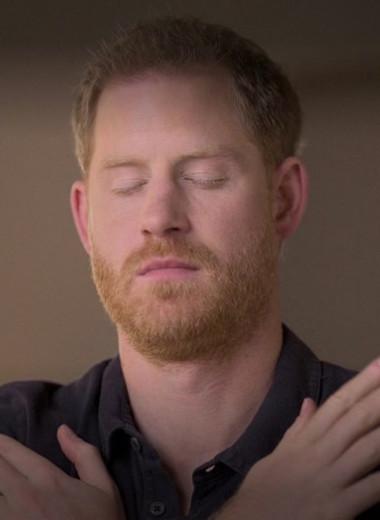 «Нытик итряпка»: снимаем стигму вокруг мужчин впсихотерапии после скандального интервью принца Гарри Опре Уинфри
