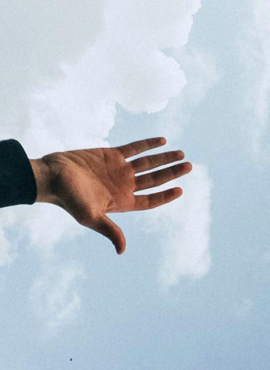 Екатерина Гришина: Как мотивировать близкого человека и не навредить