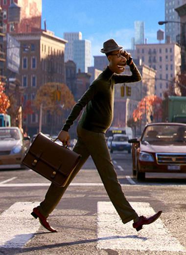 Вместо тренингов личностного роста: почему новый мультфильм Pixar «Душа» понравится даже взрослым