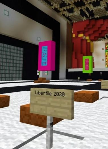 Художник Михаил Цатурян рассказал, как устроить выставку в Minecraft