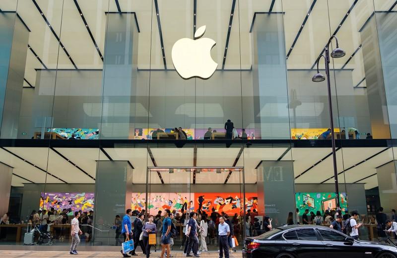Глава ЦБ отказалась разрешить всем подряд покупать акции Apple и Google