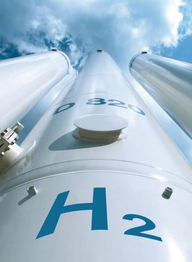 Мирный атом и водородный мир: новая энергетическая революция