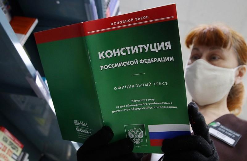 Усиленный режим: какой станет Россия при новой Конституции
