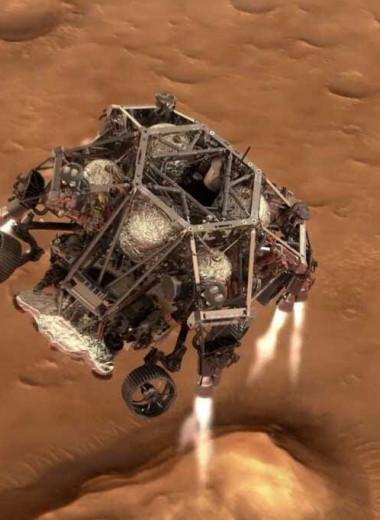 NASA выпустило ролик о том, как марсоход Perseverance будет садиться на Красную планету: