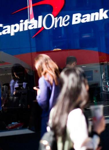 Вдохновивший Тинькова банк сообщил об утечке данных 100 млн клиентов