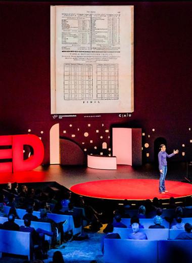Как стать звездным спикером. Инструкция откуратора TEDx
