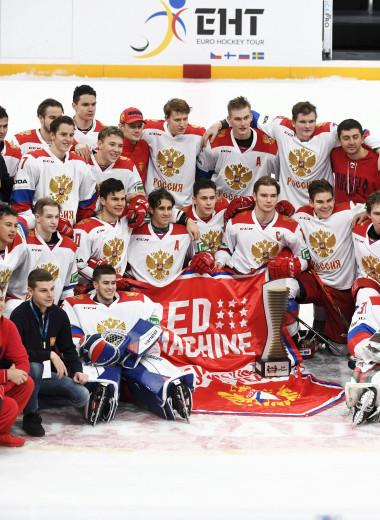 Кубок Карьяла – турнир, который сборная России по хоккею запомнит надолго