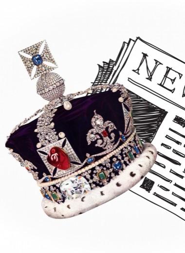 Королевская семья и британская пресса: история взаимоотношений