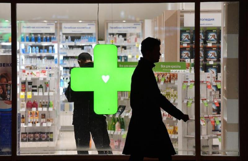 Россия для грустных. Почему из российских аптек исчез популярный антидепрессант «Золофт»