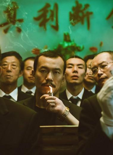 «Самый чистый пепел»: фестиваль нового китайского кино впервые в России