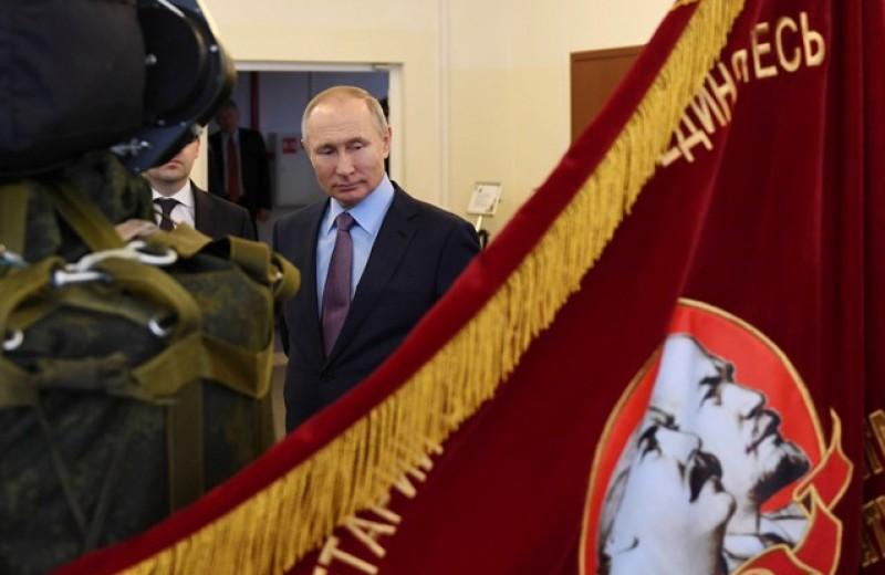Семь столпов мира Путина. Отрывок из книги