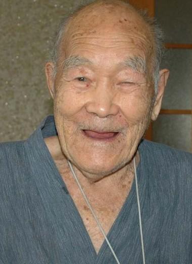 Японец с острова Хоккайдо признан старейшим жителем планеты