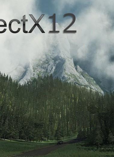 Обновляем ПК: какие видеокарты совместимы с DirectX 12