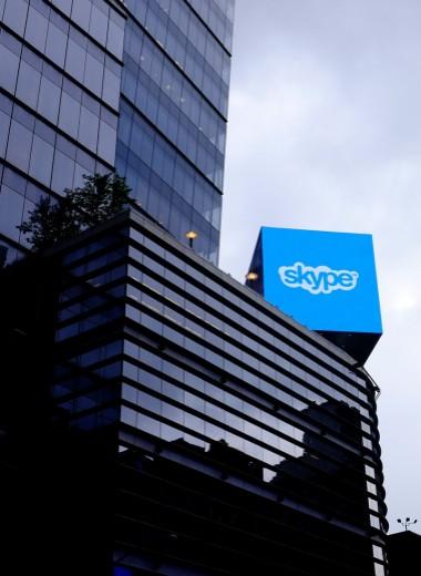 «Мафия Skype»: что стало с людьми, стоявшими у истоков самой успешной европейской IT-компании