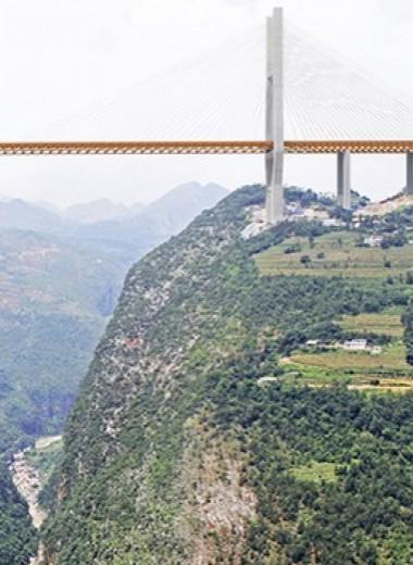 15 самых-самых мостов