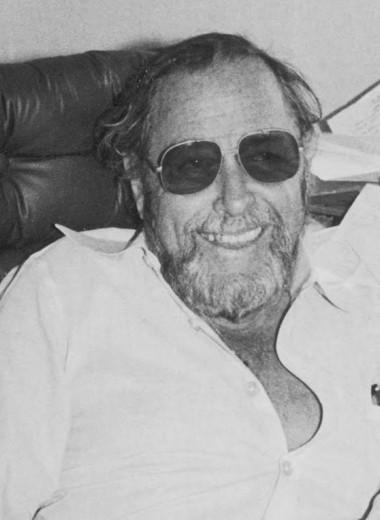 Рассказ «Коконопряды» Теннесси Уильямса, который был опубликован в Esquire и лег в основу его последней пьесы