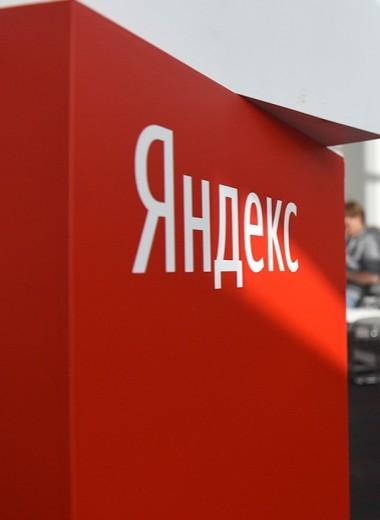 «Яндекс» как подменили