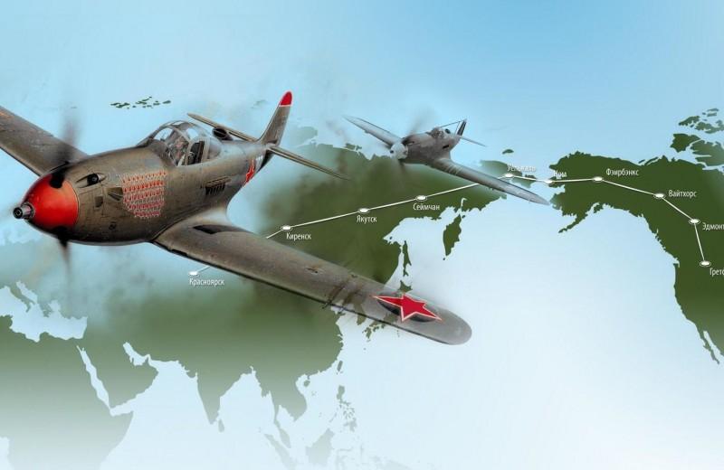 АлСиб: легендарная авиатрасса Аляска - Сибирь