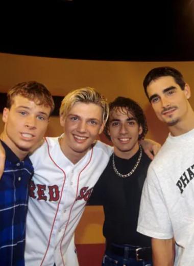 Backstreet Boys: чем занимаются и как выглядят парни культовой поп-группы