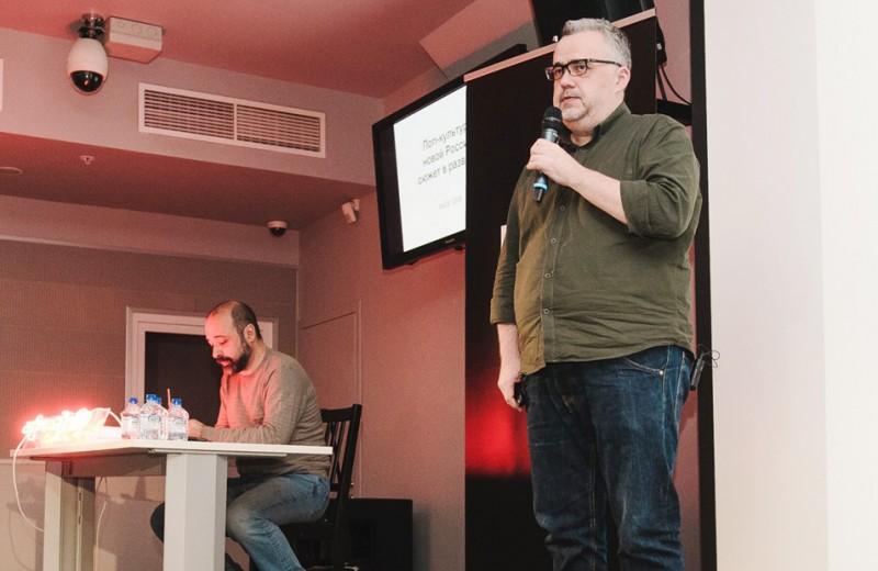 Юрий Сапрыкин vs Сергей Кузнецов: Как бренды меняют мир