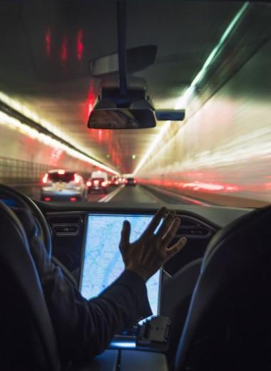 Робот за рулем: каким будет беспилотный транспорт ближайшего будущего