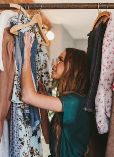 Разбор гардероба: 5 основных правил