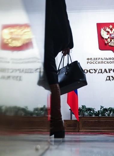 Оппозиция получила шанс на обновление власти