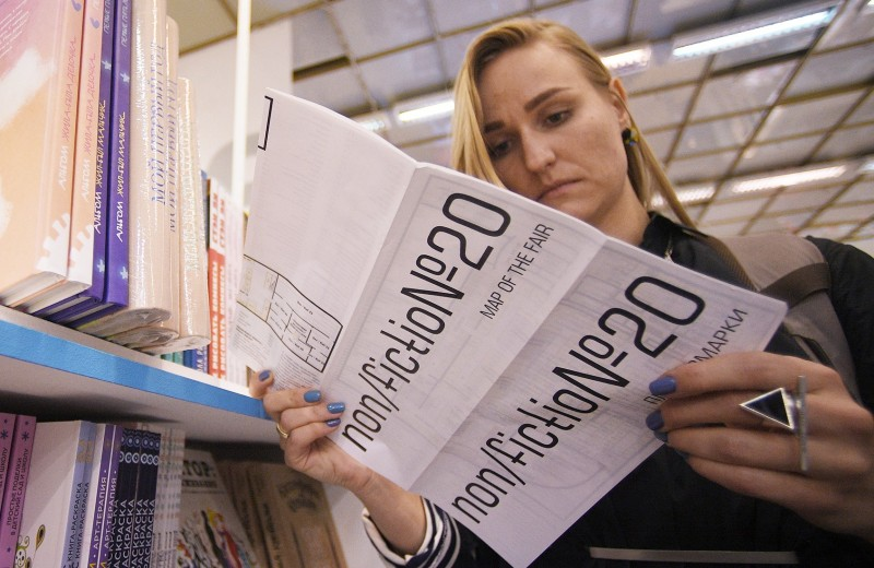 Главные книги осени на ярмарке non/fiction