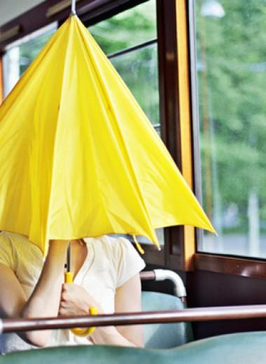 Стыд — самая бесполезная эмоция?